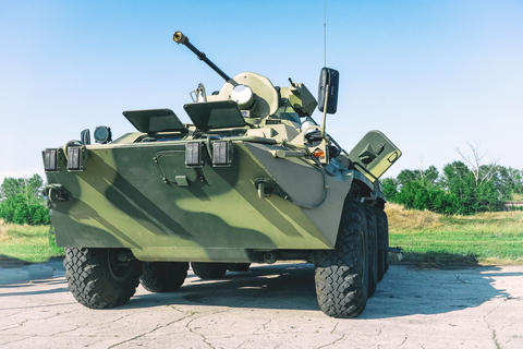 Russian infantry fighting vehicle Photo