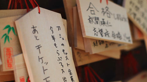Votive tablet at Kongouji temple in Tokyo close shot shallow focus Footage