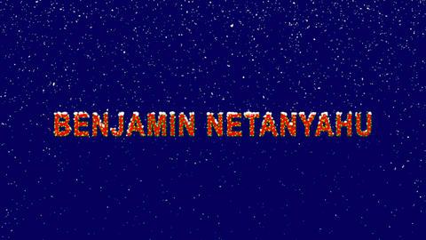 New Year text Person of the World Politics BENJAMIN NETANYAHU. Snow falls. Animation