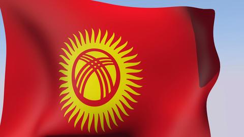 Flag of Kyrgyzstan Animation