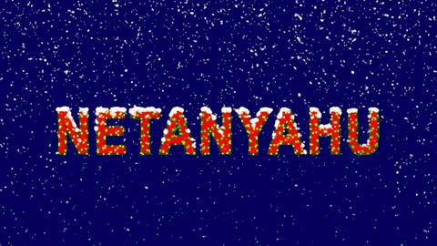 New Year text Person of the World Politics NETANYAHU. Snow falls. Christmas Animation