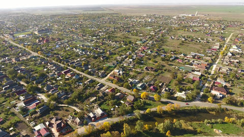 Top view of the village. The village of Poltavskaya. Top view of the village. Live Action