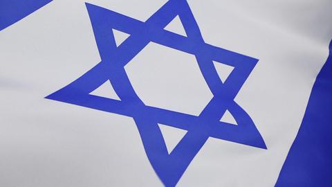 Closeup of Israeli flag Footage