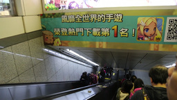 Escalators at Ximen MRT station, Taipei, Taiwan 影片素材