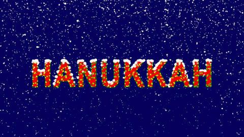 New Year text celebration HANUKKAH. Snow falls. Christmas mood, looped video. Animation