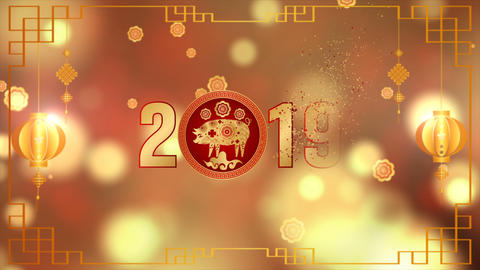 Happy Chinese New Year 0002 Stock Video Footage