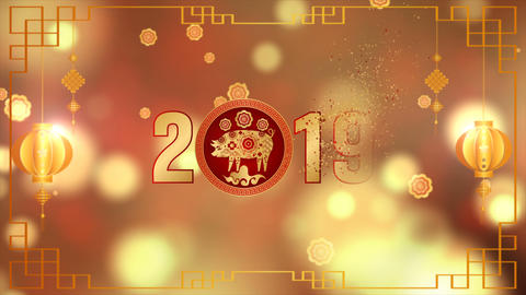 Happy Chinese New Year 0004 Animation