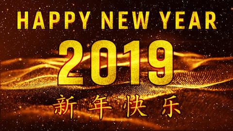 New Year 2019 animation 0101 Animation