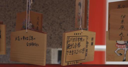 Votive tablet at Hikawa shrine in Tokyo close up right slide shot 4K ライブ動画