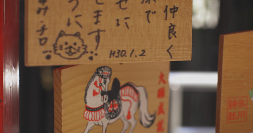 Votive tablet at Hikawa shrine close up shallow focus right slide shot 4K ライブ動画