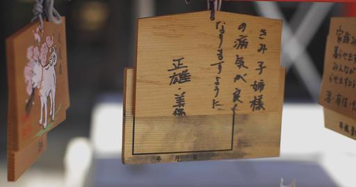 Votive tablets at Hikawa shrine close up right slide shot 4K ライブ動画