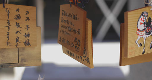 Votive tablets at Hikawa shrine close up left slide shot 4K ライブ動画