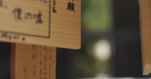 Votive tablets at Hikawa shrine close up shallow focus right slide shot 4K ビデオ