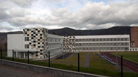 facilities of the Universiade 2019 Photo
