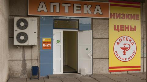pharmacy Photo