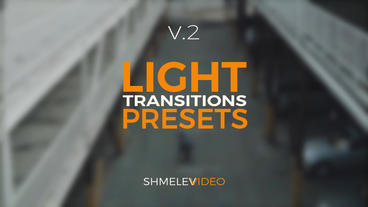 Light Transitions Presets V 2 Premiere Proテンプレート
