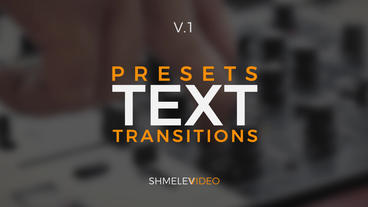Text Transitions Presets V 1 Premiere Proテンプレート