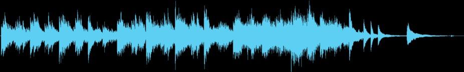 First Valentine (60 sec ver.) Music