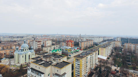Aerial view of city from a bird's eye view. Ukraine Ternopil Photo