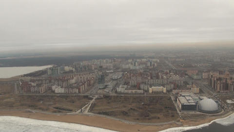The city from the height of avian flight Footage