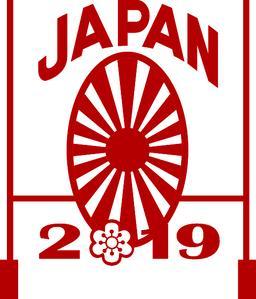 Japan 2019 ベクター