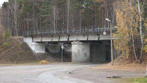 railway bridge フォト
