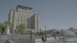 "The Center Of Kiev. Ukraine. Hotel ""Ukraine"" Footage"