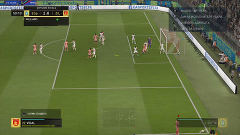 team in pink scores goal into white team gate in VR game Live Action