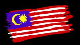 Paint Malaysia Flag Animation