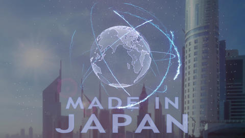 Made in Japan text with 3d hologram of the planet Earth against the backdrop of Live Action