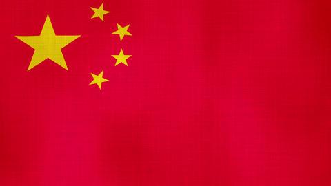 China 01 ビデオ