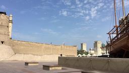 Dubai Museum Stock Video Footage