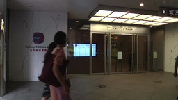 EXTERIOR OF HONG KONG STOCK EXCHANGE Footage