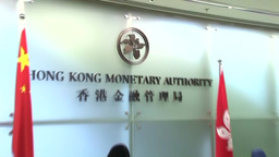 Hong Kong Monetary Authority Office Footage