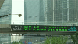 STOCKS TICKER SHWOING SHANGHAI STOCK AND SHARE PRICES ASIAN MARKET Footage