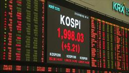 KOSPI korea stock market screen ticker Footage