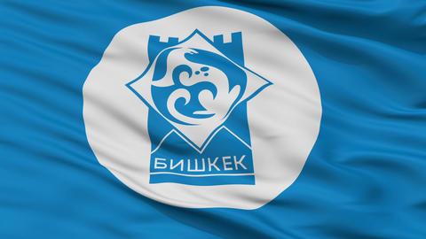 Bishkek City Close Up Waving Flag Animation