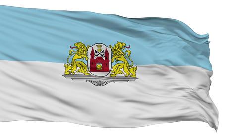 Riga City Isolated Waving Flag Animation