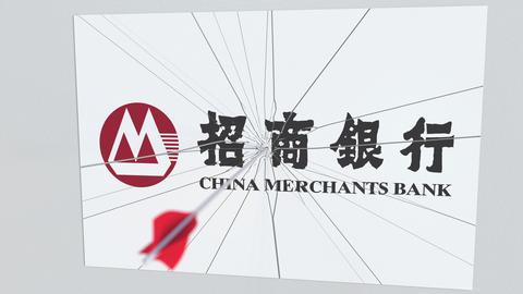 Archery arrow breaks glass plate with CHINAMERCHANTSBANK company logo. Business Live Action