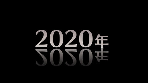 count 2020 black Animation
