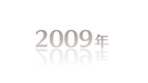 count 2020 white GIF