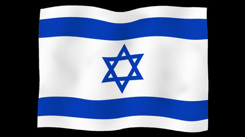 Flag of Israel, 60 fps, slow motion, lopped, alpha channel Animation
