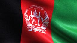 Afghanistan FLAG BACKGROUND Animation