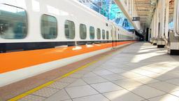 Taiwan High Speed Rail Station Footage