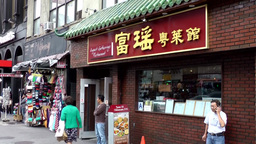 New York City 475 downtown Chinatown district; Chinese fast food restaurant Footage