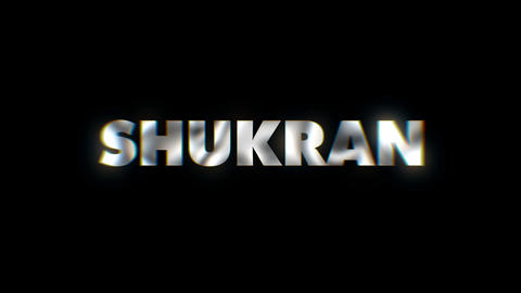 Shukran - text animation motion typographics art visual vj clip Live Action