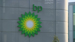 BP Headquarters logo on a building Footage