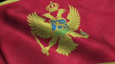 Montenegro Flag Seamless Looping Waving Animation Animation
