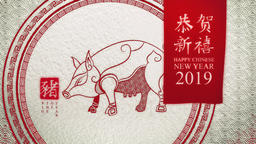 Chinese new year pig 2019 Animación