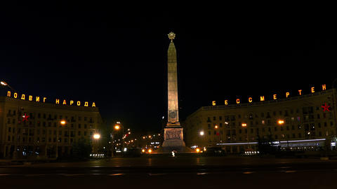 Night Shot of Obelisk in Victory Square and Eternal Flame in Center Footage